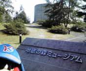 再び仙台にて