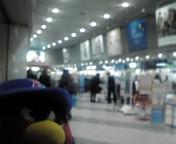 千歳空港にて